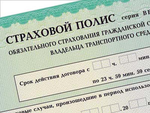 Ремонт автомобиля по ОСАГО будет осуществляться без учета износа