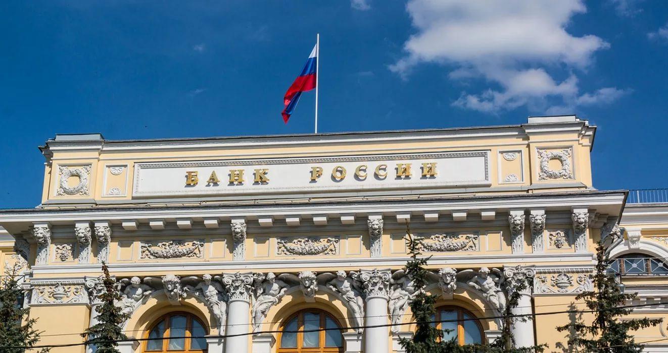 ЦБ РФ рекомендовал банкам информировать клиентов о финансовых услугах, рисках и комиссиях.